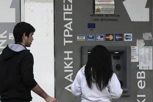 Chipre vive el primer corralito parcial de la Unión Europea